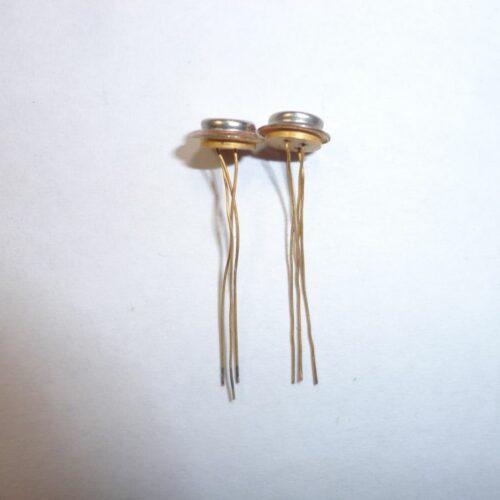Скупка транзисторов КТ301 | КТ306 | КТ312 | КТ316 (жёлтых)
