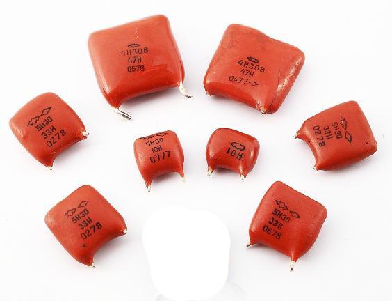 Скупка конденсаторов КМ рыж. Н30