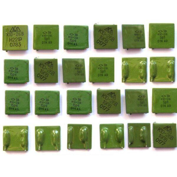Скупка конденсаторов К10-26