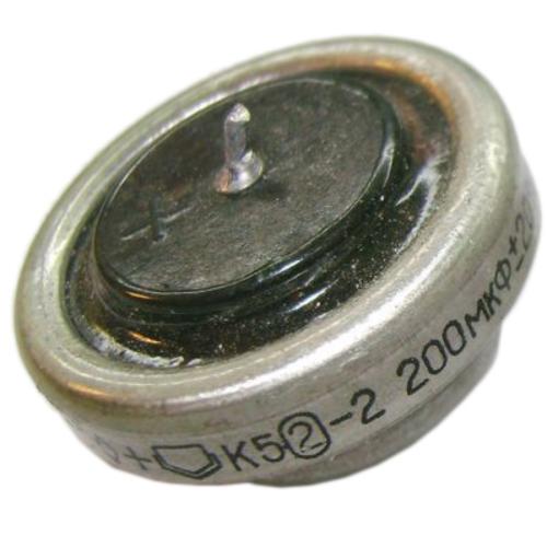 Скупка конденсаторов К52-2С c чёрной крышкой