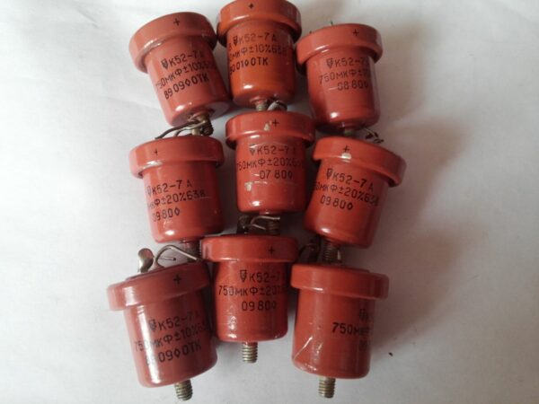 Скупка конденсаторов К52-7