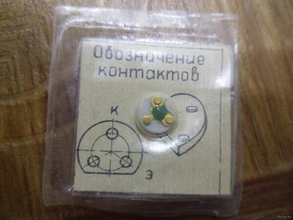 Скупка транзисторов КТ607А-4 (новые)