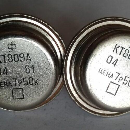 КТ 809